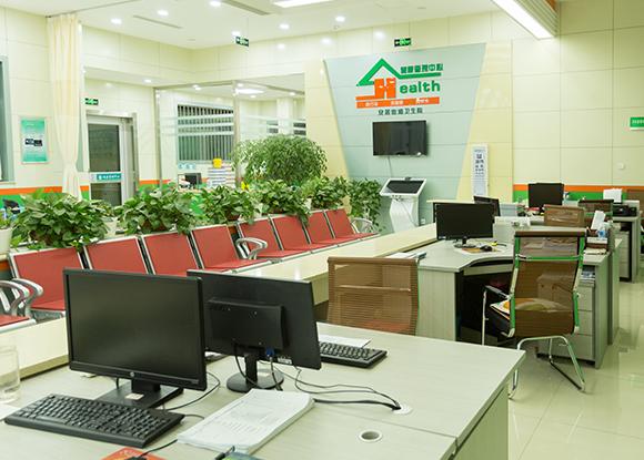 安居医院智能公共卫生