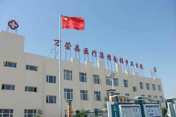 万荣县医疗集团南张卫生院智能健康管理平台安装完成