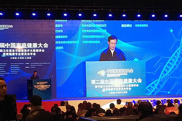 山东普瑞森参展2017中国家庭健康大会