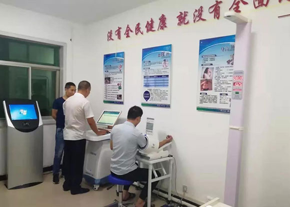 长安卫健—老街社区卫生服务中心
