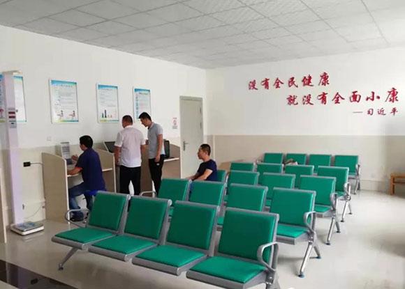 长安区滦镇中心卫生院-智能健康