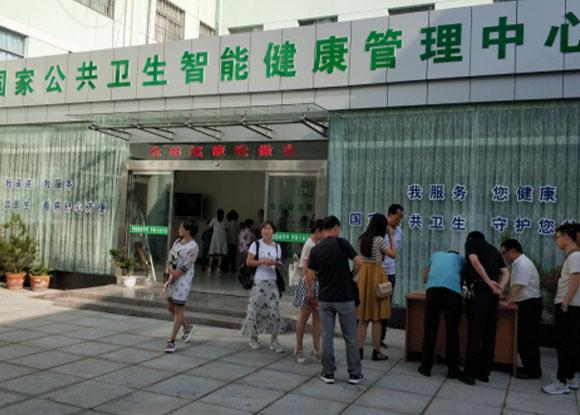 陕西基层医疗机构信息化服务能力