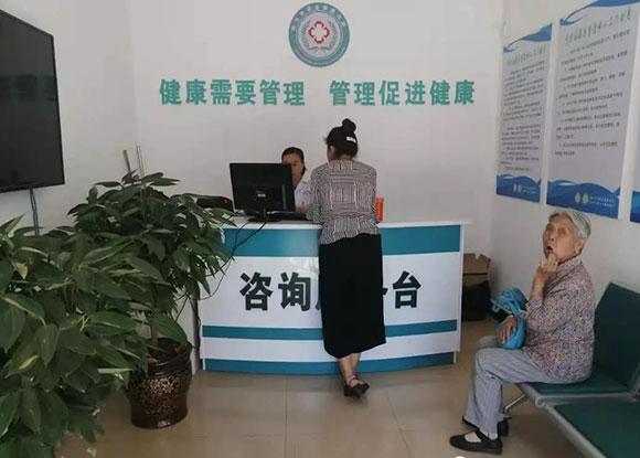 铜川市金华社区卫生服务中心-智