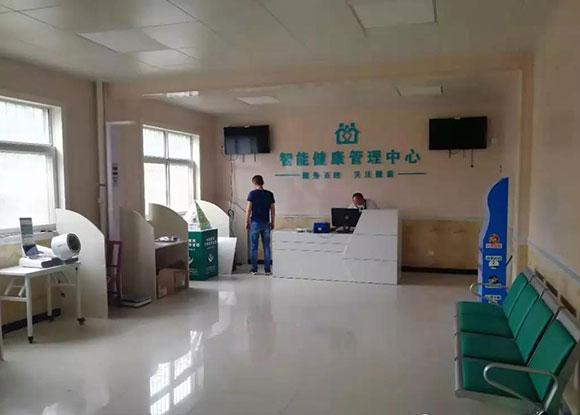西安市长安区鸣犊中心卫生院-智