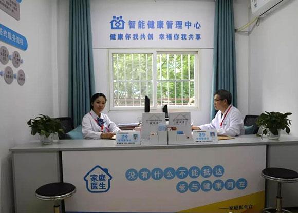 新城区胡家庙社区卫生服务中心安