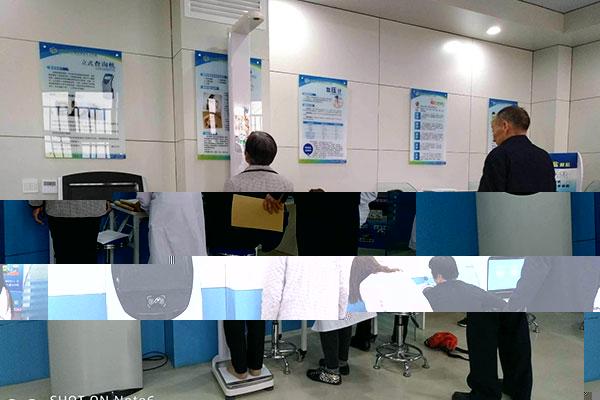 万荣县医疗集团南张卫生院智能健