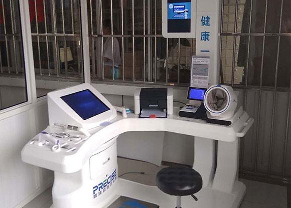潍坊诸城市舜王卫生院健康一体机