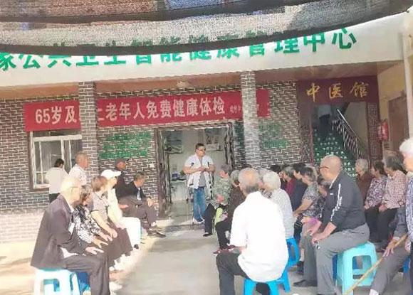 大荔县埝桥中心卫生院运用公共卫