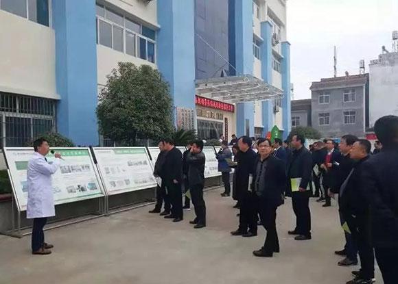 健康扶贫及基层医疗机构参观汉中