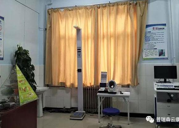 山西省运城市盐湖区中城社区卫生