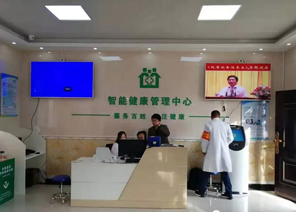 西安市长安区首家国家公共卫生智