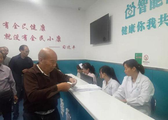医改在基层—西安市临潼区新丰社