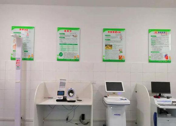 澄城县首家国家公共卫生智能健康