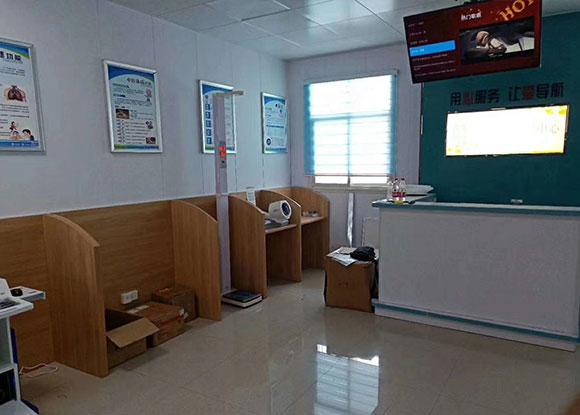 河南三门闸医院智能健康管理中心