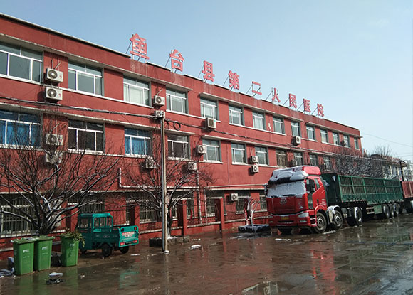 济宁市鱼台县第二人民医院
