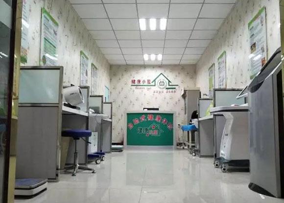 澄县卫健—城关镇医院以智能健康管理中心为平台开展签约服务