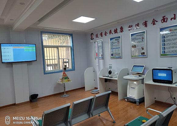 扶风卫健午井镇中心卫生院以智能健康管理中心为平台开展签约服务