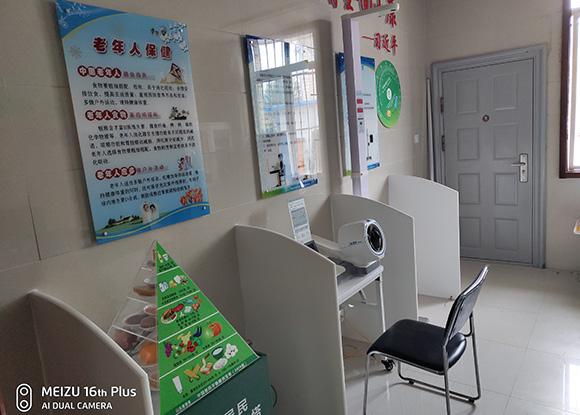 长安区魏寨社区卫生服务中心智能健康管理中心运营成功