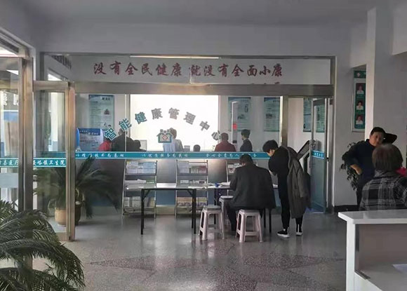 运城市绛县安峪镇卫生院-智能健