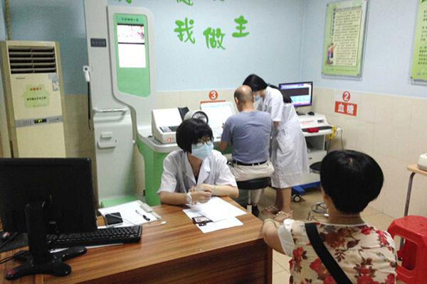 健康小屋如何获取与待注册用户的身份证ID号