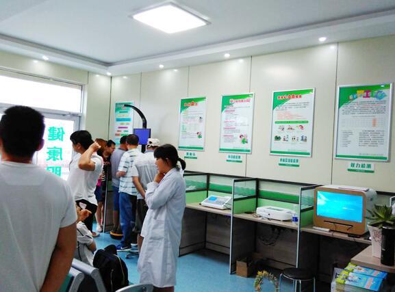 健康小屋以方便人们对自身健康状况和健康知识的了