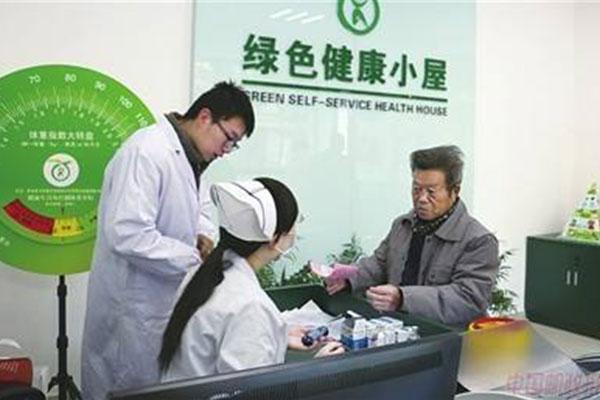 健康小屋中进行身份认证的客户端以及服务器